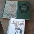 Отдается в дар книги приключения и проза