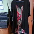 Отдается в дар Платье 56?