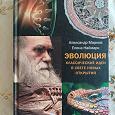 Отдается в дар Научно-популярные книги
