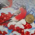 Отдается в дар Монета 10 рублей ГВС Псков