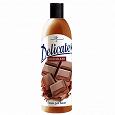 Отдается в дар Пена для ванн. Delicates chocolate