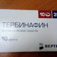 Отдается в дар таблетки тербинафин, по 10 шт.