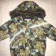 Отдается в дар Курточка для мальчика, размер 92
