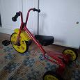 Отдается в дар Трехколесный велосипед