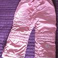 Отдается в дар зимние штаны для девочки на рост 86