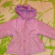 Отдается в дар Теплая куртка на девочку