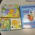 Отдается в дар Книжки для малышки