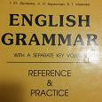 Отдается в дар Учебное пособие English Grammar. Дроздова, Берестова