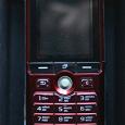 Отдается в дар Телефон «Sony Ericsson» K750I