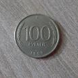 Отдается в дар 100 руб. Несколько монеток.