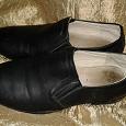 Отдается в дар туфли для мальчика, черные, 31 размер