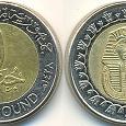 Отдается в дар Монета египетский фунт