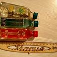 Отдается в дар Бутылки в коллекцию
