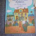 Отдается в дар Книга, автор Татьяна Веденская