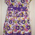 Отдается в дар платье летнее для девочки