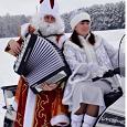 Отдается в дар Дед Мороз идет к Вам!? Настоящий!