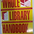 Отдается в дар Книга для библиотекарей на английском