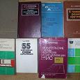 Отдается в дар Книги по радиотехнике и электронике