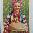 Отдается в дар календарик «Девушка», 1983, Украина