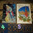 Отдается в дар 12 советских открыток с новым годом!