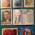 Отдается в дар Набор марок СССР и РФ 1