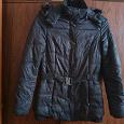 Отдается в дар Куртка Tom Tailor