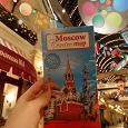 Отдается в дар Карта москвы