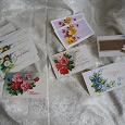 Отдается в дар Советские поздравительные открытки