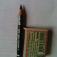 Отдается в дар карандаш черный