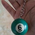 Отдается в дар Брелок, бильярдный шар номер 6