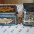 Отдается в дар Металлические баночки для чая