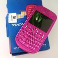 Отдается в дар Телефон Nokia Asha 200