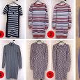 Отдается в дар Одежда для девочки, размеры 42-44