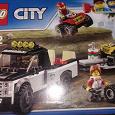 Отдается в дар Лего сити