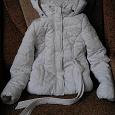 Отдается в дар Куртка демисезонная р128 6-8 лет на девочку