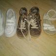 Отдается в дар Детская обувь 23 размер