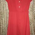 Отдается в дар Платье летнее красного цвета.