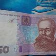 Отдается в дар 50 гривень. 2014 год. Коллекционерам.