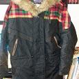 Отдается в дар Женская куртка осень-зима 52-54