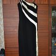 Отдается в дар Вечернее платье 42 — 44 размер