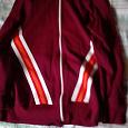 Отдается в дар Спортивная куртка—кофта Унисекс, размер 48—50.