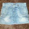 Отдается в дар юбочки джинсовые р.29 2 шт.