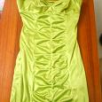 Отдается в дар Красивое платье р. 42