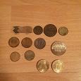 Отдается в дар Немного монет — копейки!