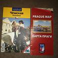 Отдается в дар Книга про Чехию и карта Праги