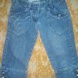 Отдается в дар Летние джинсовые штаны-шорты (38-40)