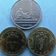 Отдается в дар Три монеты (передар Варшавы)