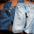 Отдается в дар Две пары джинс