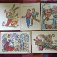 Отдается в дар открытки СССР «детская тема» не подписаны