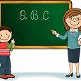 Отдается в дар Урок или занятие с репетитором: начальные классы, подготовка к школе.